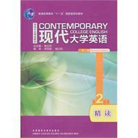 Modern College English (2) Intensive (Second Edition) with MP3 CD: BEN SHE.YI MING