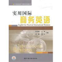 Practical International Business English: ZHANG YAN FENG