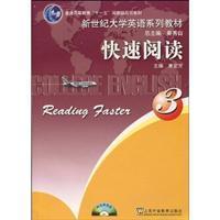 Speed ??Reading 3 - (CD-ROM): SU DING FANG