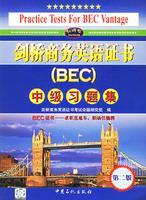 Cambridge Business English Certificate (BEC) - Intermediate Problem Set (Books MP3 disc): BEN SHE