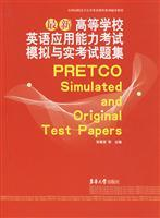 New College English Test set of simulation: ZHANG YAN LING