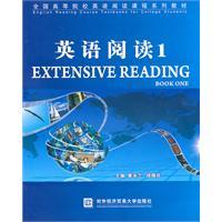 English reading (1) national institutions of higher learning teaching English reading course series...