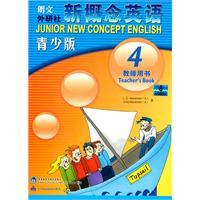 Outside the research community Longman New Concept English -4-- Youth Edition - Teacher's Book...