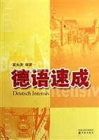German Quick - (with a CD-ROM)(Chinese Edition): ZHAI YONG GENG