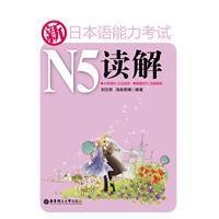 New N5 Reading Japanese Language Proficiency Test(Chinese: LIU WEN ZHAO
