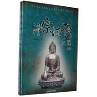 Jingzong French Grand View: All 2 (2nd Edition): WEI LEI JI