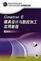 Cimatron E mold design and NC machining practical tutorial (with plate): LIN MING SHAN