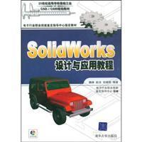 Solidworks Design and Application Tutorials: WEI ZHENG