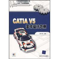 CATIA V5 Part Design Examples