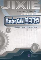 Master CAM Applications - (with 1CD): XIANG SHAN DONG