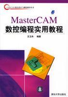 MasterCAM CNC programming and practical