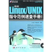 kh10337 latest Linux UNIX command examples Quick Reference 2nd Edition: BEN SHE.YI MING