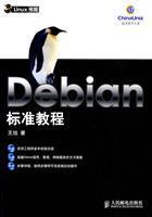 The standard Debian tutorials: WANG XU
