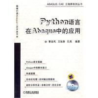 Python language application in Abaqus: BEN SHE.YI MING