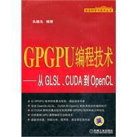 GPGPU programming techniques - from GLSL.CUDA to OpenCL: CHOU DE YUAN