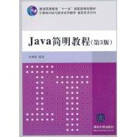 A Concise Guide to Java - (3rd edition): PI DE CHANG