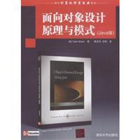Object-oriented design principles and patterns (Java version): ZHONG TING