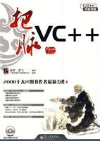 Pulse VC - with CD-ROM 1: BAI QIAO