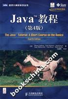 Java TM Tutorial - (4th Edition): ZHA KE HUO ER
