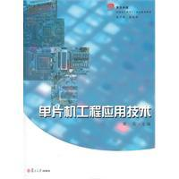 SCM engineering technology(Chinese Edition): HUANG YING