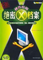 Hardware application top-secret X-Files - Desktop notebook: BEN SHE
