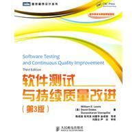 Software Testing and Continuous Quality Improvement - (3rd edition): LIU YI SI