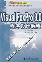 visual foxpro 9 0 - AbeBooks