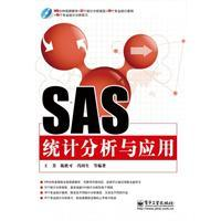 SAS statistical analysis and application - with CD-ROM 1: WANG FANG