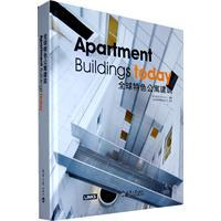 Looking for an apartment building global: BU LA TUO