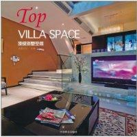 Top villa space(Chinese Edition): BEN SHE