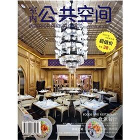 Indoor public space: 3 June 2011 (Total: JIN YING WEI