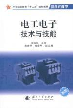 Electrical and Electronic Technology and skills: WANG YU HUA