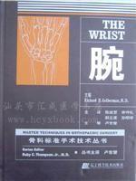 Wrist(Chinese Edition): GE ER BEI MAN