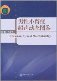 Ultrasonic dynamic illustrations of male infertility - (with CD): LI FENG HUA