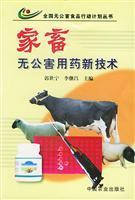 Livestock pollution treatment technology(Chinese Edition): GUO SHI NING. LI JI CHANG