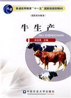 Cattle production: SONG LIAN XI