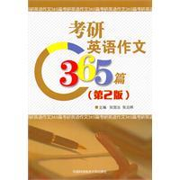 PubMed English Composition 365 - Version 2(Chinese: ZHANG GUO ZHI