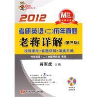2012 - PubMed English (B) Detailed Studies: JIANG JUN HU