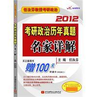 2012 - Studies Management famous political Detailed PubMed - buy legal copies of books donated 100 ...