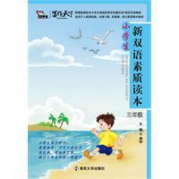 3 year - for various versions of primary school language teaching - a new bilingual primary and ...