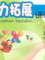 Primary Mathematics - on the fifth grade - New Curriculum Beijing Normal University - ability to ...