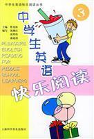Happy students to read English (3): CAI LONG QUAN ZHU