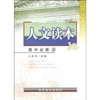 Compulsory school - Humanities Reading -5: WANG PENG WEI