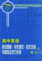 Cloze reading comprehension high school English essay: CHEN HONG