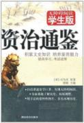 Mirror - Accessible Reading Student Edition(Chinese Edition): CHENG FAN