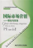 International Marketing: Theory and Practice(Chinese Edition): LI ZHI RONG