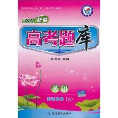 2010 - English - New entrance exam - reading comprehension (A) - class standard and special: DU ZHI...