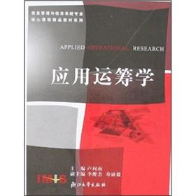 Application of Operations Research Information Management and: LU XIANG NAN