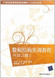 CNC machine tool performance analysis and reliability design(Chinese Edition)