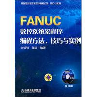 FANUC CNC Macro programming techniques and examples (with CD-ROM)